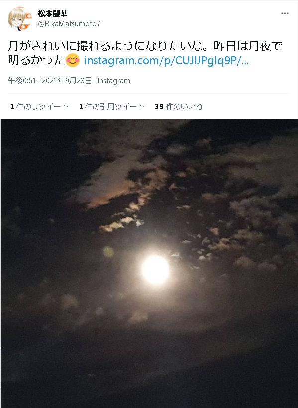 アーチャリー月夜.png