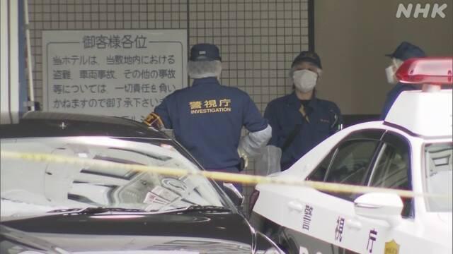 東京 立川の男女殺傷事件 19歳の少年を殺人未遂容疑で逮捕 2021年6月2日 16時40分   1日、東京 立川市のホテルで男女が刃物で刺されて女性が死亡し、男性が意識不明の重体になっている事件で、警視庁は現場から逃走していた19歳の容疑者を東京都内で確保し殺人未遂の疑いで逮捕しました。部屋で女性とトラブルになったとみられ、詳しい状況を調べています。  逮捕されたのは東京 あきる野市に住む19歳の少年です。  1日の夕方、東京 立川市のホテルの部屋で神奈川県相模原市の守屋径</a>さん(31)が刃物で刺されて死亡し、助けようとした男性も意識不明の重体になっています。  警視庁は防犯カメラの映像などから容疑者が電車とバイクを使って現場から逃走したとみて行方を捜査していましたが、2日昼前、東京都内でバイクに乗っている少年を見つけて事情を聴き、男性に対する殺人未遂の疑いで逮捕しました。  警視庁によりますと、調べに対して容疑を認めているということです。  亡くなった守屋さんは容疑者と一緒にホテルの部屋にいましたが「盗撮された」として男性に電話をかけて助けを求めたということです。  警視庁が当時の詳しい状況を調べています。 立川のホテル死傷、19歳少年「無理心中を撮影しようとした」…女性は70か所刺される 2021/06/02 23:51  東京都立川市曙町のホテルで男女2人が刺されて死傷した事件で、警視庁は2日、あきる野市の職業不詳の少年(19)を殺人未遂容疑で逮捕した。2人のうち相模原市在住の風俗店員の女性(31)が全身を約70か所刺されて死亡しており、殺人容疑でも調べる。  事件現場周辺を調べる警察官ら(1日午後6時31分、東京都立川市で)=守谷遼平撮影  発表によると、少年は1日午後3時45分頃、ホテル5階の客室前の廊下で、派遣型風俗店の店員男性(25)の腹を包丁で刺し、殺害しようとした疑い。男性は意識不明の重体。少年は容疑を認めている。    事件直前、客室にいた女性から店に「盗撮された」と電話があった。少年は女性と面識はなかったとみられるが、「無理心中を撮影しようとした」などと供述。警視庁は今後、刑事責任能力についても確認する。   少年は事件後、電車とバイクで逃走したが、2日午前、約13キロ離れた羽村市の路上で確保された。