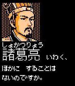 WS000038-1.jpg