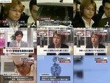 [わいせつ画像]ネット掲示板に掲載 サイト会社役員を逮捕<br>  インターネット上の掲示板サイトに投稿されたわいせつ画像を掲載したとして、神奈川県警生活保安課などは23日、大阪市住吉区遠里小野、掲示板管理会社役員、三條場(さんじょうば)孝志容疑者(34)ら7人を、わいせつ図画公然陳列容疑で逮捕した。「生徒の画像が載っている」と、全国の中学・高校34校から計139件の削除依頼が同サイトに寄せられていた。<br>  中学・高校からの削除依頼には、生徒の顔写真や制服姿の写真が掲載されているものがあった。<br>  調べでは、7人は06年6月15日~07年2月21日、「画像ちゃんねる」サイトを運営し、不特定多数にわいせつ画像を閲覧させた疑い。7人のうち三條場容疑者を含む4人は容疑を否認している。<br> ★「悪いのは投稿者」わいせつサイト管理者、異例逮捕 <br> ・インターネットの掲示板「画像ちゃんねる」にわいせつ画像などを載せたとして、掲示板を管理していた男らが逮捕されました。サイト管理者の逮捕は極めて異例です。 <br>  逮捕前の三条場孝志容疑者:「(投稿した)男性が100%悪いと思う。投稿した方に罪がすべてあると思う」 <br> インターネット掲示板「画像ちゃんねる」にわいせつな画像を掲載したとして、<br> 神奈川県警生活保安課は23日、運営会社「ティーネット」社長三条場.孝志(34)<br> (大阪市住吉区遠里小野)、社員高橋.宏昭(50)(静岡県磐田市豊岡)ら7容疑者を<br> わいせつ図画公然陳列の疑いで逮捕した。運営会社 ㈱ティーネット さんぞう★管理人  <br>  商 号  株式会社ティーネット <br>  所在地  大阪市浪速区難波中2-6-15 ユーアイプラザビル6F <br>  代表者名  三條場孝志(さんじょうばたかし)  <br>  従業員数  8名  <br>  事業内容  ・インターネットコンテンツの企画、制作、運営<br> ・インターネットサーバレンタル事業<br> ・コンピュータネットワークに関するコンサルティング<br> ・インターネット広告代理店業<br> ・ソフトウェアの制作・保守・管理 <br>  取引銀行  みずほ銀行 船場支店  大阪信用金庫 難波支店 <br> ▼東京本社<br> 〒160-0023 東京都新宿区西新宿5-1-3 ハイブリッジビル4F<br> TEL 03-3320-7093 FAX 03-3320-7095<br> ▼大阪本社<br> 〒556-0011 大阪市浪速区難波中2-6-15 ユーアイプラザビル6F<br> TEL 06-6634-6775 FAX 06-6634-6775<br> ▼静岡支社<br> 〒438-0834 静岡県磐田市森下337-3 プチ蔵ビル2F<br> TEL/FAX 050-3504-3001 <br>  募集業種  プログラマー・WEBデザイナー・運営アシスタント  <br>  勤務地  東京本社 東京都新宿区西新宿5-1-3 ハイブリッジビル4F<br> 大阪本社 大阪市浪速区難波中2-6-15 ユーアイプラザビル6F<br> 静岡支社 静岡県磐田市森下337-3 プチ蔵ビル2F <br>  給与  当社規定による <br>  勤務時間・曜日  完全週休2日制(土日)、祝日、年末年始、夏期 <br>    待遇  ■交通費全額支給<br> ■服装は、個人の判断にお任せしています。  <br>  応募方法  ■メール:takashi@tea-net.co.jp<br> ■電話:06-6634-6775 <br> メール:takashi@tea-net.co.jp<br>